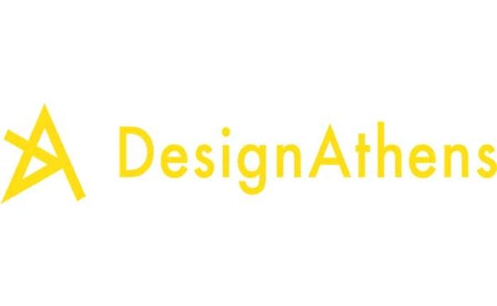 designAthens: Νέος θεσμός δημιουργίας