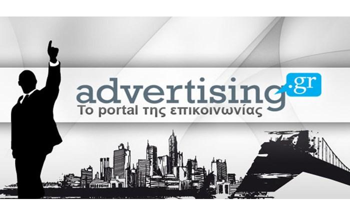 Κρατική έγκριση για διαφήμιση 2,6 εκ. ευρώ