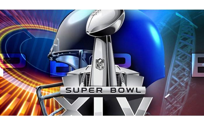 Το διαφημιστικό Top 20 του Super Bowl