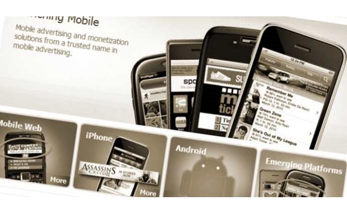Η εικόνα της παγκόσμιας mobile διαφήμισης