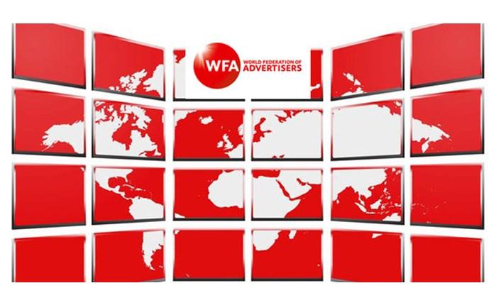 Πρόγραμμα αυτορρύθμισης για την online διαφήμιση