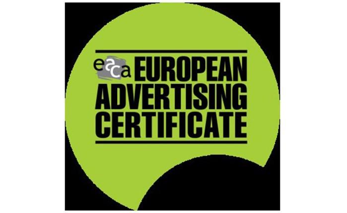 EACA: Δίπλωμα για νεαρούς επαγγελματίες