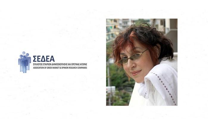 Η Χ. Καράμπελα Πρόεδρος του ΣΕΔΕΑ