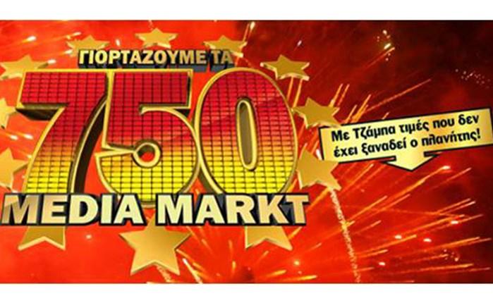 Εορταστική καμπάνια από τη Media Markt