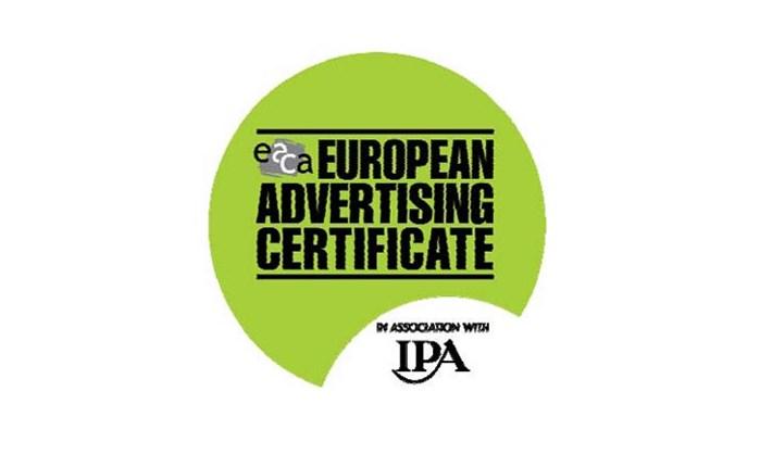 Η τρίτη έκδοση του European Advertising Certificate