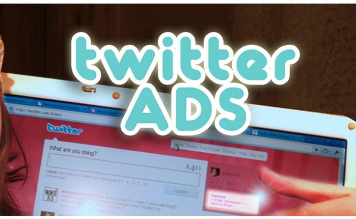 Twitter: Εξαπλώνεται διαφημιστικά στην Ευρώπη