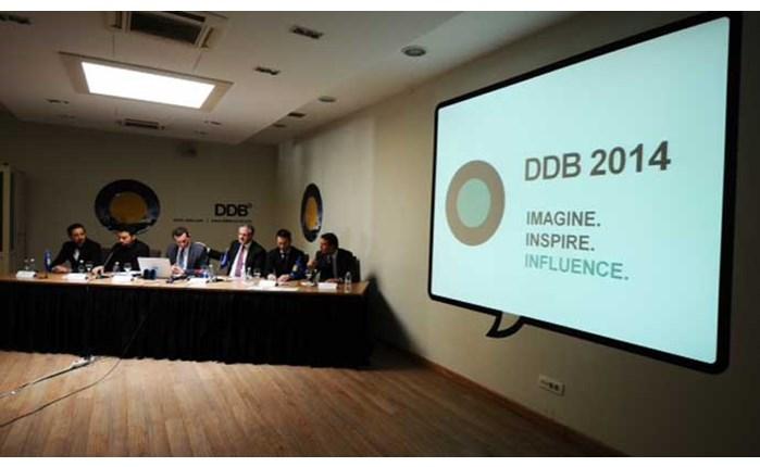 Ξεκινά η DDB Kosova