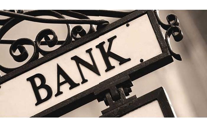 Οι τράπεζες επιστρέφουν