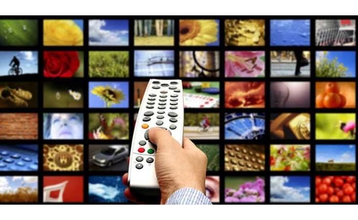 Χάνει μερίδιο αγοράς η τηλεοπτική διαφήμιση
