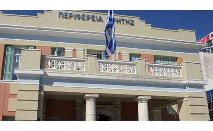 Πρόγραμμα για την τουριστική προβολή της Κρήτης