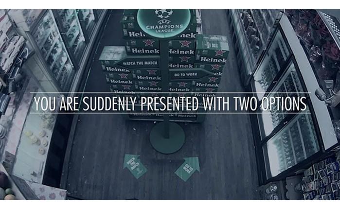 Heineken: Νέα καμπάνια για το Champions League