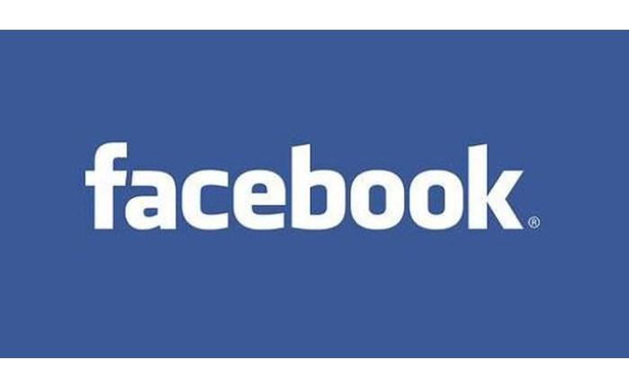 Facebook: Νέα διαφημιστική εφαρμογή για ΜμΕ