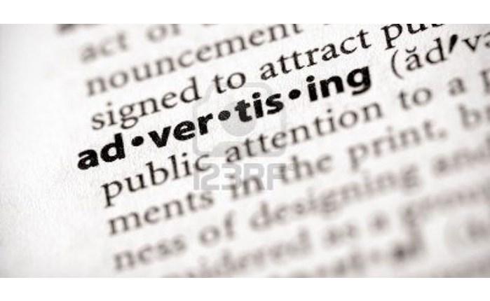 Το top 20 των διαφημιστικών