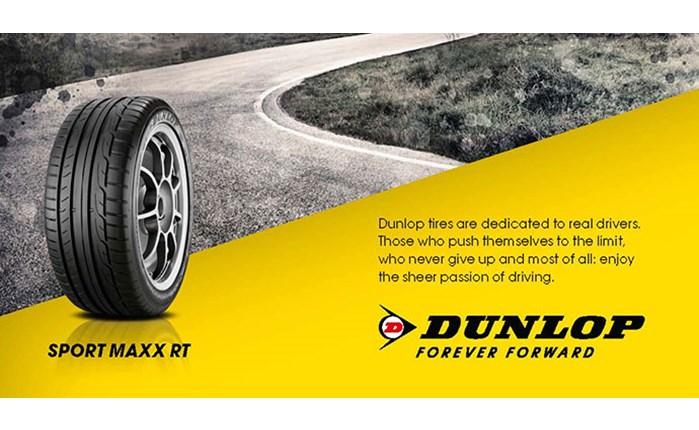 Νέα καμπάνια από τη Dunlop