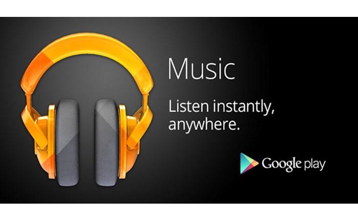 Ad-free radio υπηρεσία στη Google Play Music