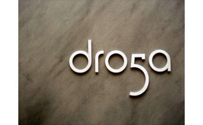 Droga5: Αποχωρεί ο co-founder A. Essex