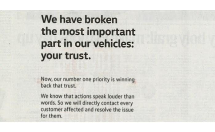 VW: Νέα καμπάνια στο Ην. Βασίλειο