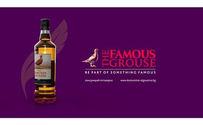 Στη Leith το Famous Grouse