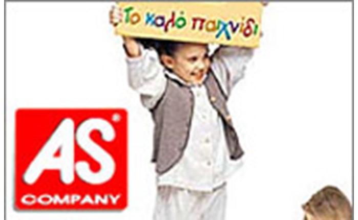 Η Top Mage για την AS Company