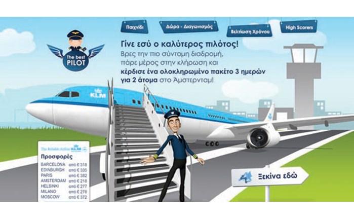 Η Forthnet για την KLM