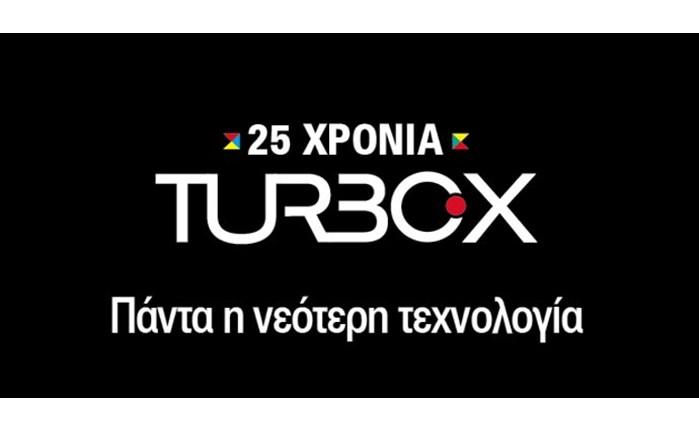 25 χρόνια TurboX από την Πλαίσιο Computers