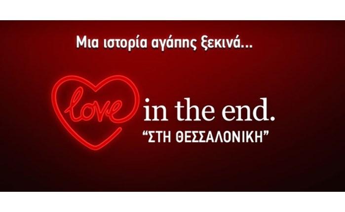 Νέα ταινία της O&M Greece για τη Lacta!