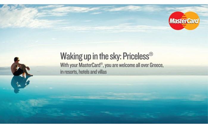 Καμπάνια της MasterCard για την Ελλάδα
