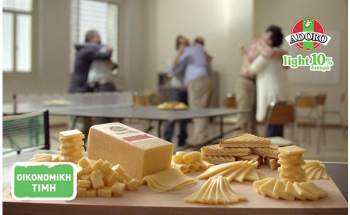Η Lowe Athens για το νέο τυρί Adoro Light
