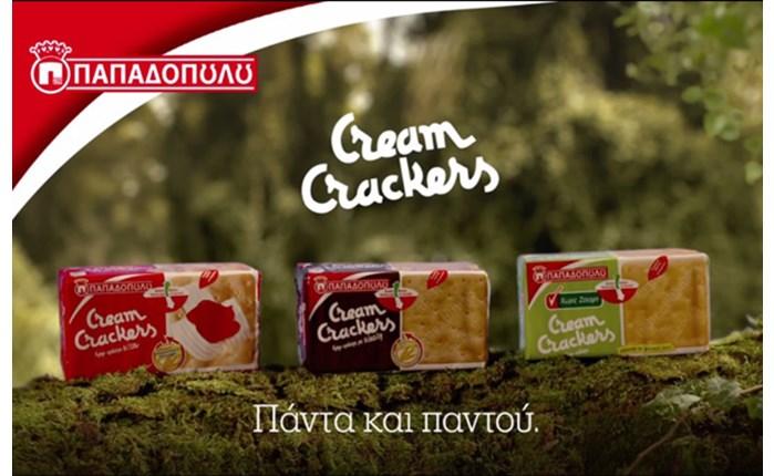 Η DDB για τα Cream Crackers