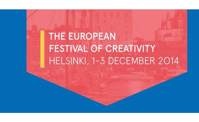 Νέα πρωτοβουλία από το Eurobest Festival