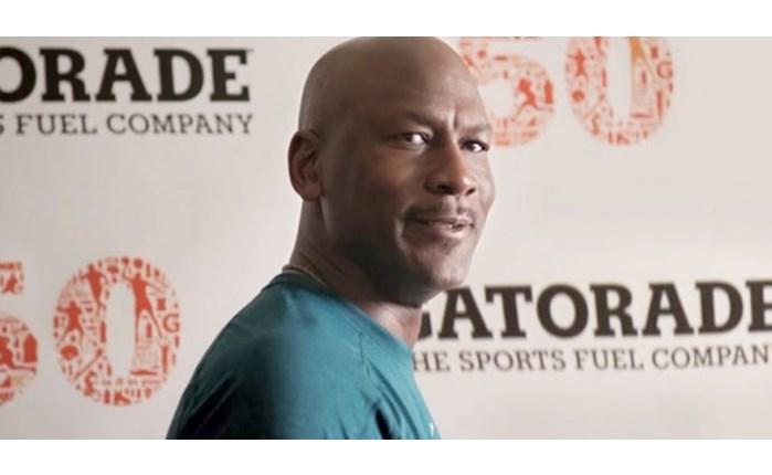 Gatorade: Καμπάνια με πρωταγωνιστή τον Jordan