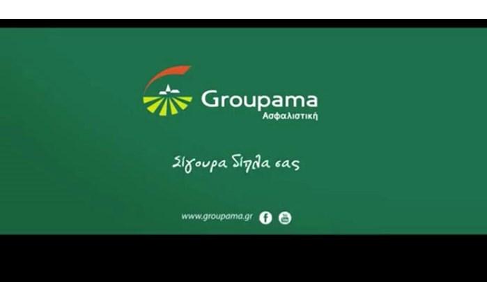 Η 33 Communication για την Groupama