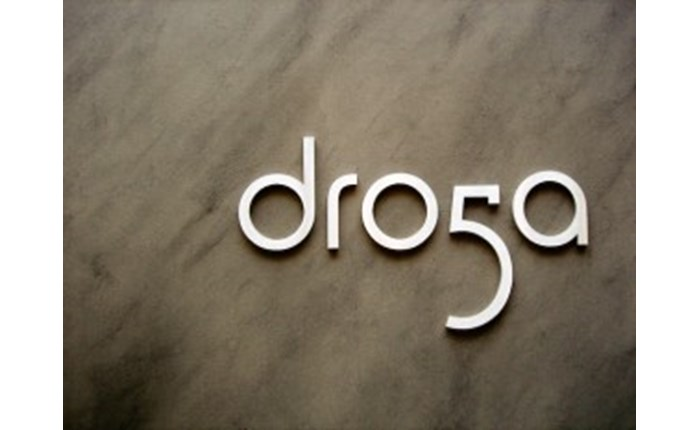 Droga5: Δημιουργική ενίσχυση στο Ην. Βασίλειο