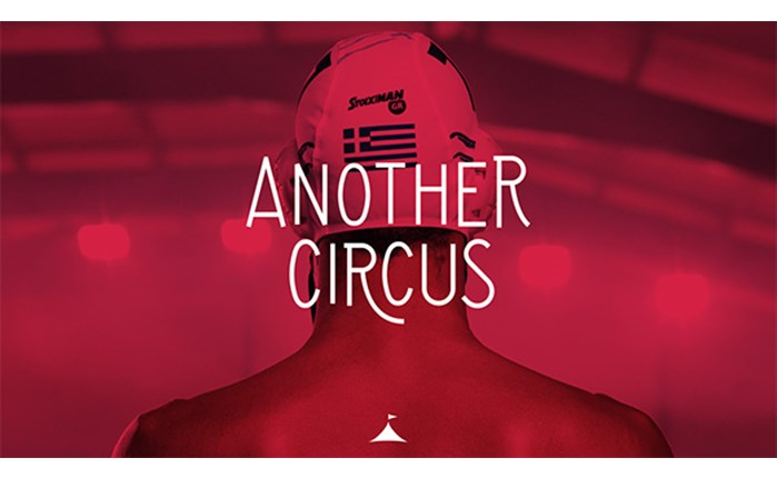 Η Another Circus για τον Stoiximan.gr