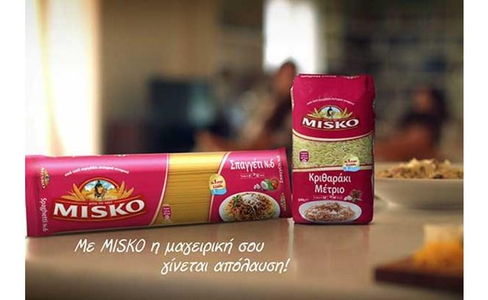 H SOHO SQUARE μαγειρεύει για τη MISKO