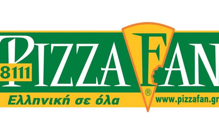 Η Pizza Fan και στην Τουρκία