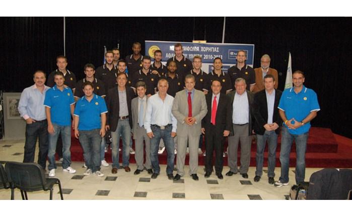 Νέα συμφωνία χορηγικής συνεργασίας Champion-ΚΑΕ Μαρούσι