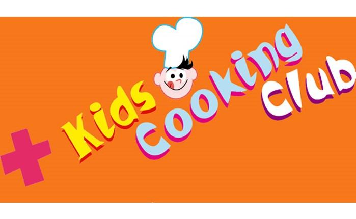 Στη Nostus ανέθεσε το +Kids Cooking Club