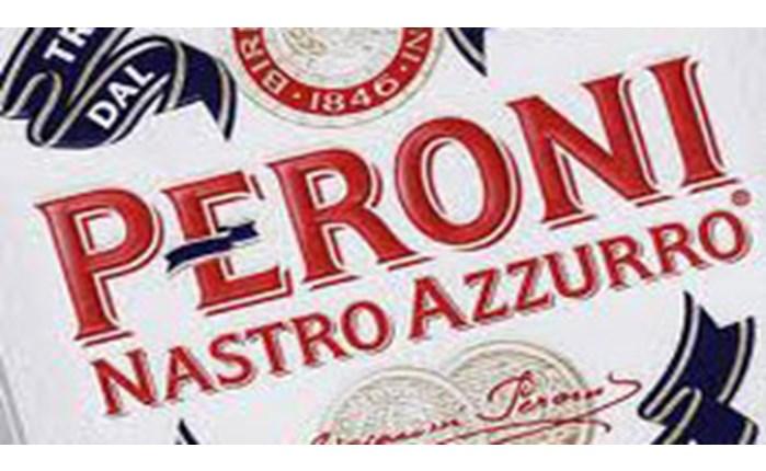 Η Le Spot για την Peroni Nastro Azzuro