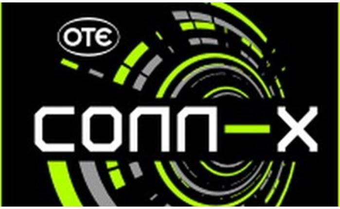 Διαγωνισμός Conn-X και OgilvyOne