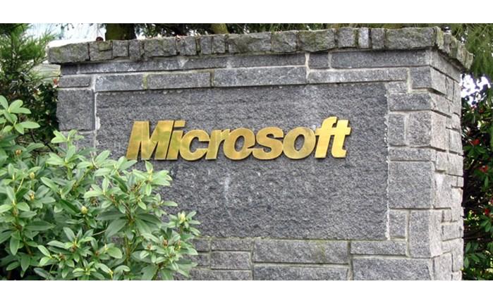 Microsoft: Αποχωρεί ο Χ. Τσάγκος