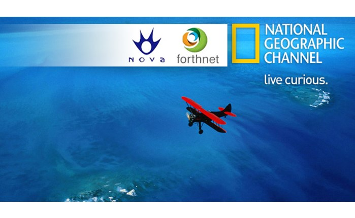 Το National Geographic HD αποκλειστικά και μόνο στην Νοva