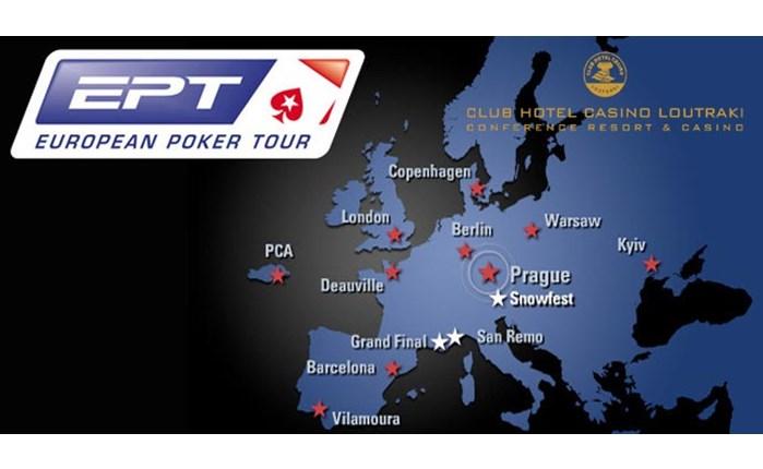 Στην Ελλάδα το European Poker Tour!