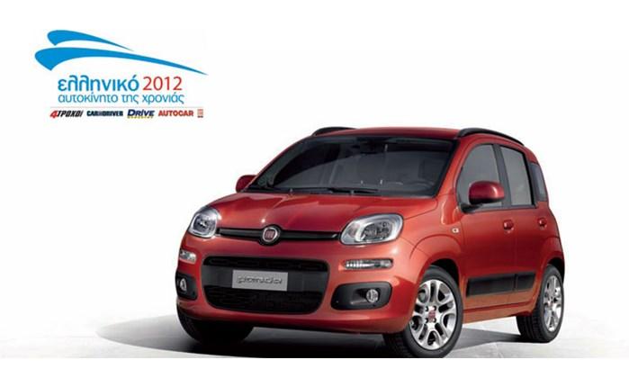 Fiat Panda: Προσφέρει απλά… περισσότερα