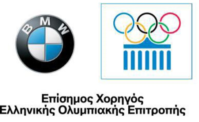 Η BMW στηρίζει την Ολυμπιακή Λαμπαδηδρομία