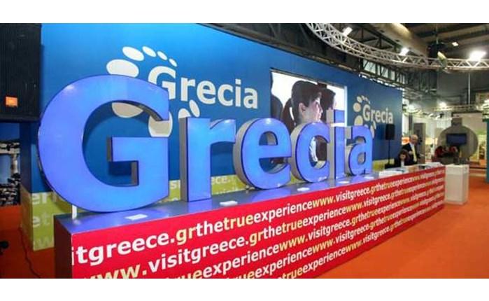 Στα σκαριά η Marketing Greece!