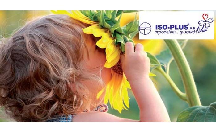 Το top10 της ISO-PLUS