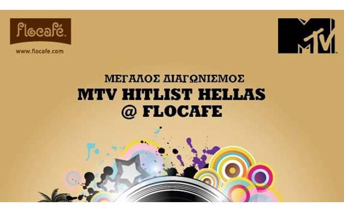 Εκπλήξεις από MTV, Flocafé και Heineken!