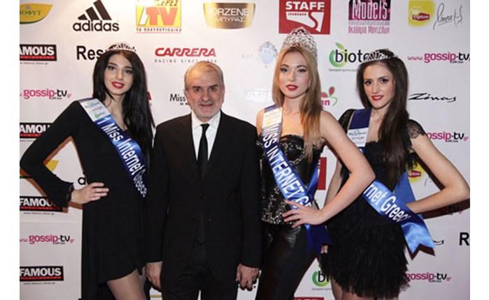 Διαγωνισμόs ομορφιάς Miss Internet Greece
