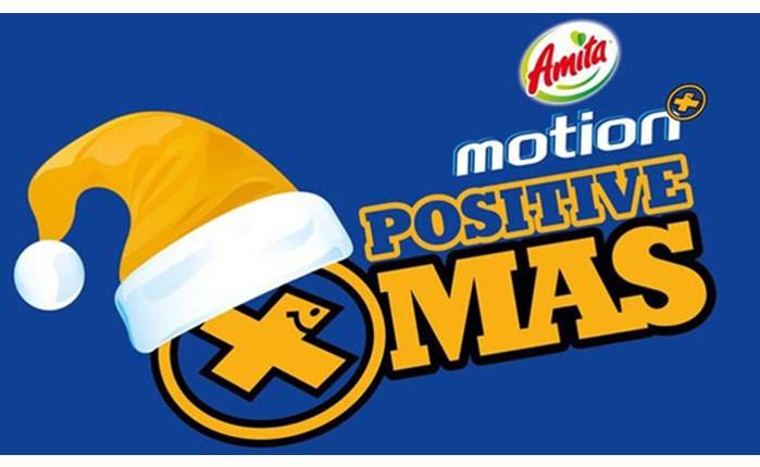 Momentum & MRM για την Amita Motion